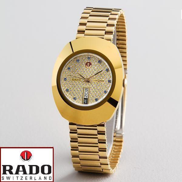 Rado DiaStar Gold - WatchMarkaz.pk - Watches in Pakistan  d7aaa86d98fe