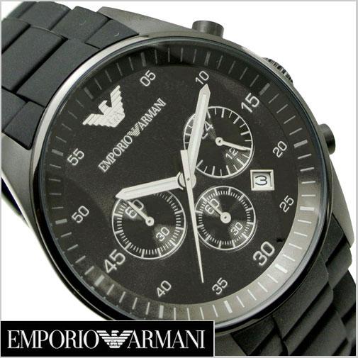 Emporio Armani Sportivo AR-5889